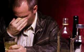 Как помочь человеку бросить пить